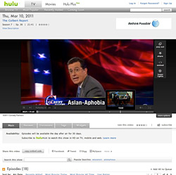 Hulu Video Player