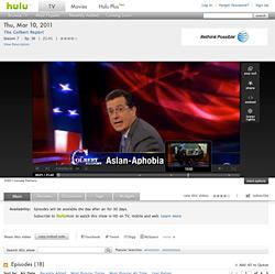 Hulu Video Player
